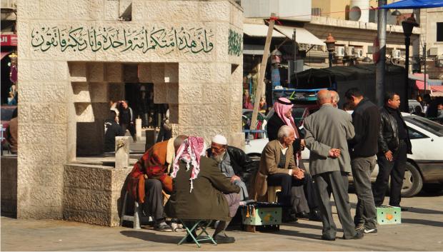 Amã Jordânia